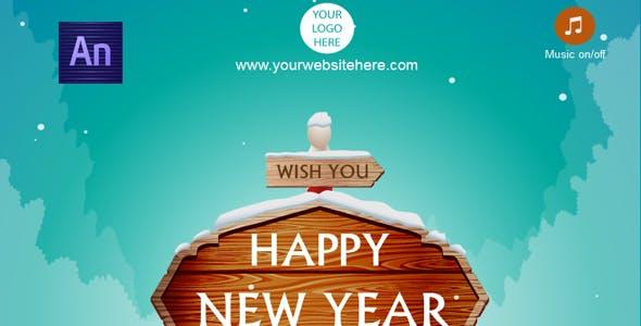 Adobe edge animate templates from codecanyon happy new year card maxwellsz