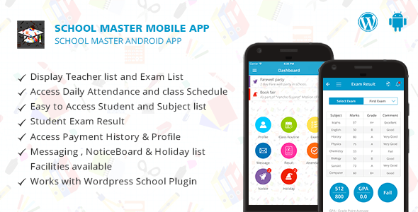 School Master Mobile App for Android by dasinfomedia