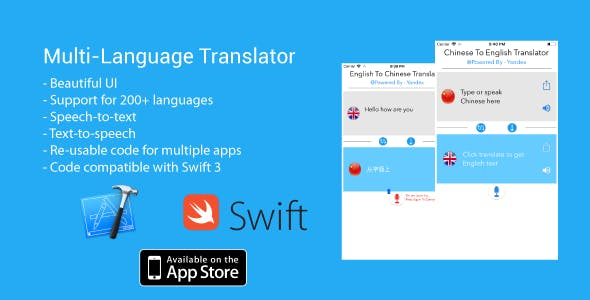 chinese to english Free Download   Envato Nulled Script