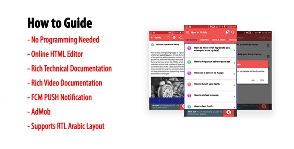 How to Guide - Native Android Multi-category Guidebook App | AdMob