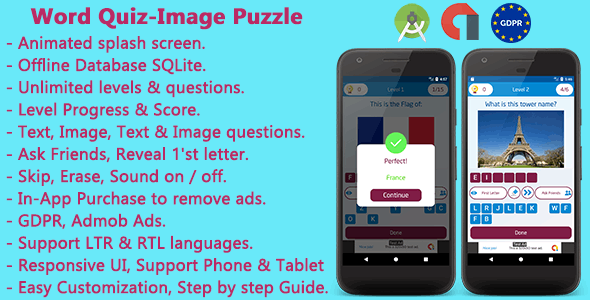 Offline Word Quiz + Image Guess Puzzle Game for Android by