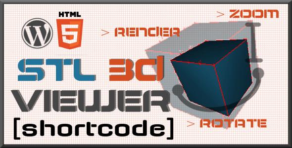 WordPress STL 3D Viewer Shortcode